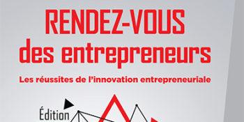 affiche rendez-vous des entrepreneurs
